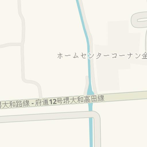 びっくり ドンキー 北花田
